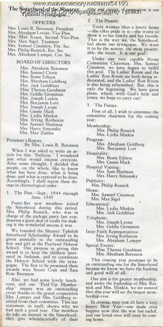 Shaarey Tphiloh Sisterhood annual report, Portland, 1945