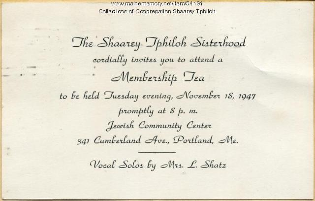 Shaarey Tphiloh Sisterhood tea invitation, Portland, 1947