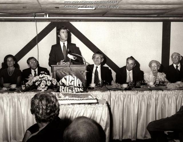 Israel bonds fund-raising dinner, Bangor, ca. 1970