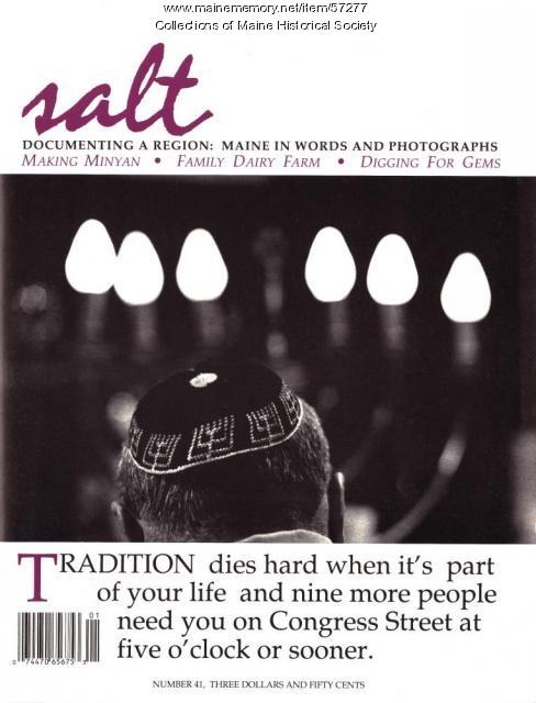 Cover of 'Salt' magazine, Portland, 1991