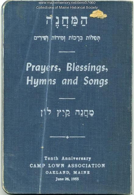 Camp Lown prayer book, Oakland, 1955