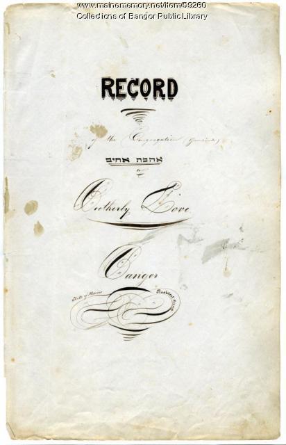 Ahawas Achim record book cover, Bangor, 1853