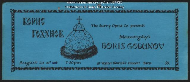 Admission Ticket, Opera Co., Surry, 1985