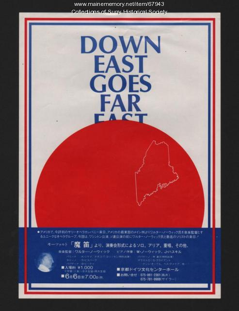 """Down East Goes Far East"" poster, Japan, 1987"