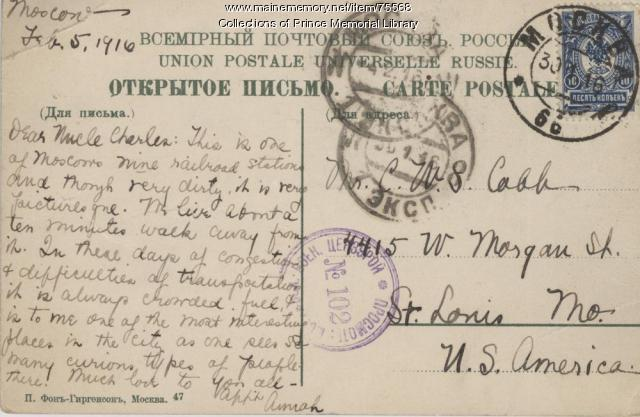 Postcard from Annah Butler Richardson to uncle, from Russia, 1916