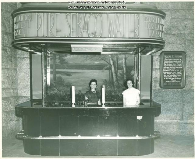 Portland Water District Union Station Spa, Portland, 1951